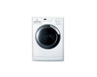 Машины стиральные промышленные