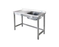 Стол с мойкой для кухни из нержавеющей стали