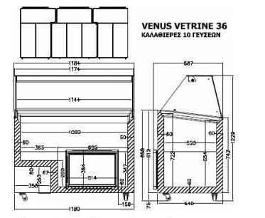 Изображение 2. Ларь-витрина для мягкого мороженого ВЕНУС ВИТРИНА-36