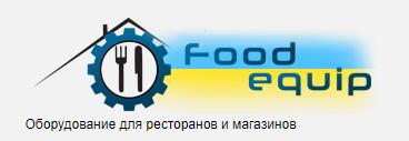 Витрина холодильная открытая VSo-1.3 VENETO