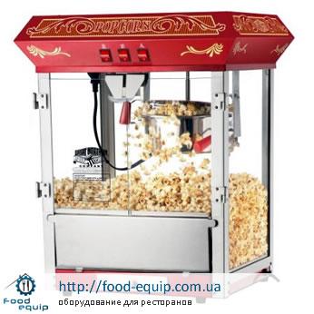 Аппарат для попкорна для точек фаст-фуд