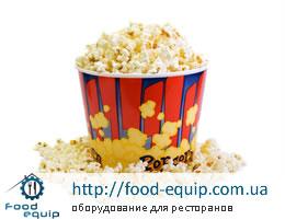 Попкорн. Аппарат для попкорна в продаже на сайте food-equip.com.ua