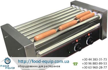 Рликовый гриль для сосисок. Профессиональное оборудование для приготовления сосисок для хот-догов
