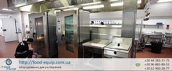 Подключение и техническое обслуживание конвекционной печи на месте.