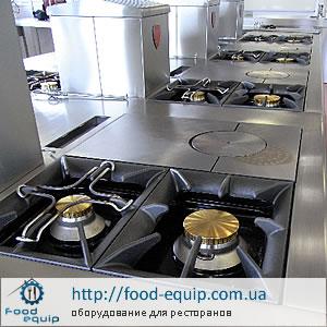 Плита промышленная газовая для кухни ресторана, кафе иои столовой в продаже на сайте food-equip.com.ua