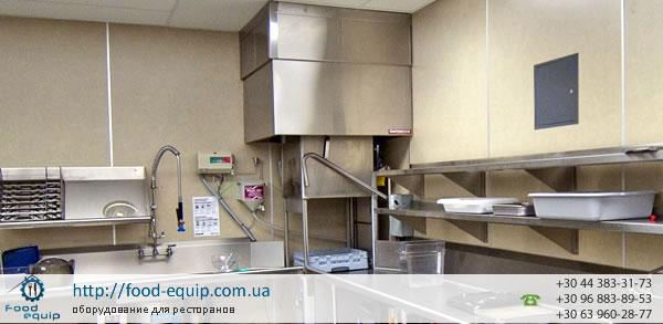 Купольная посудомоечная машина. Посудомойки купольного типа используются на крупных обьектах питания
