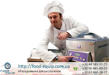 Оборудование для вакуумной упаковки продуктов. Вакуумные упаковщики в продаже на сайте food-equip.com.ua