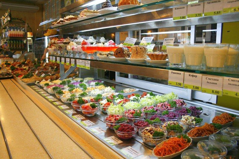 Предприятие общественного питания