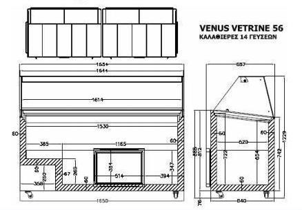 Изображение 2. Ларь-витрина для мягкого мороженого ВЕНУС ВИТРИНА-56