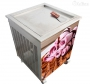 Фризер для производства жареного мороженого FR-110