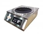 Индукционная плита промышленная - купить плиты индукционные в Киеве: цены, фото, отзывы, описание | интернет-магазин