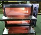 Печь для пиццы BRP2-4x20S